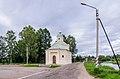 Церковь Всех Святых в Тихвине (1771-1775).jpg
