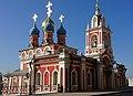 Церковь Георгия на Псковской горе.01.jpg