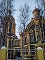 Церковь Николая Чудотворца в Троекурове, Рябиновая ул., дом 24 А, Очаково-Матвеевское, Западный округ, Москва.jpg