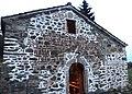 "Црква ""Успение на Пресвета Богородица"", Church Holy Virgin , Lesok Monastery 1.jpg"