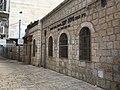 בית הכנסת נחלת יעקב.jpg