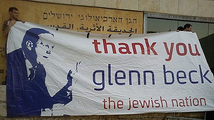 Israeli citizens holding banner at the Jerusalem Restoring Courage rally, in which Beck was the main speaker gln bq.jpg
