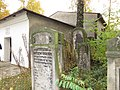 קבר רבי יעקב דוד וינטרוב. רדומסק (3).jpg