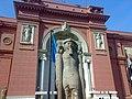 المتحف المصري.jpg