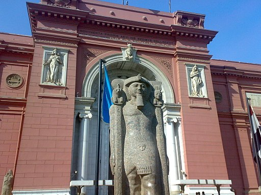 Egyptian Museum - Virtual Tour