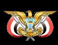 شعار الجمهورية اليمنية 2014-03-25 23-00.png