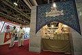 معرض مسقط الدولي للكتاب - نمایشگاه بین المللی کتاب مسقط در کشور عمان 16.jpg