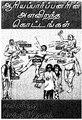 ஆரியப்பார்ப்பனரின் அளவிறந்த கொட்டங்கள்.pdf