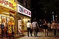 ゴーゴーカレー 秋葉原中央通店 店頭 花咲くいろは 再生中 (6285590155).jpg