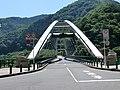 三頭橋 - panoramio.jpg