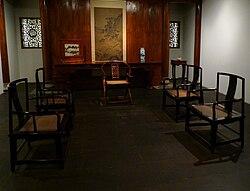 Muebles De Dinastía Ming