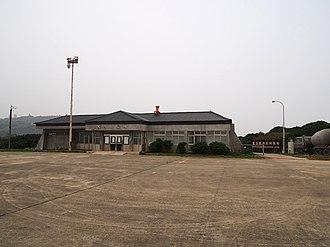 Dongyin, Lienchiang - Dongyin Heliport
