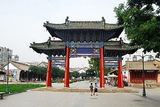 Tianshui - Tianshui Fuyi pedestrian street