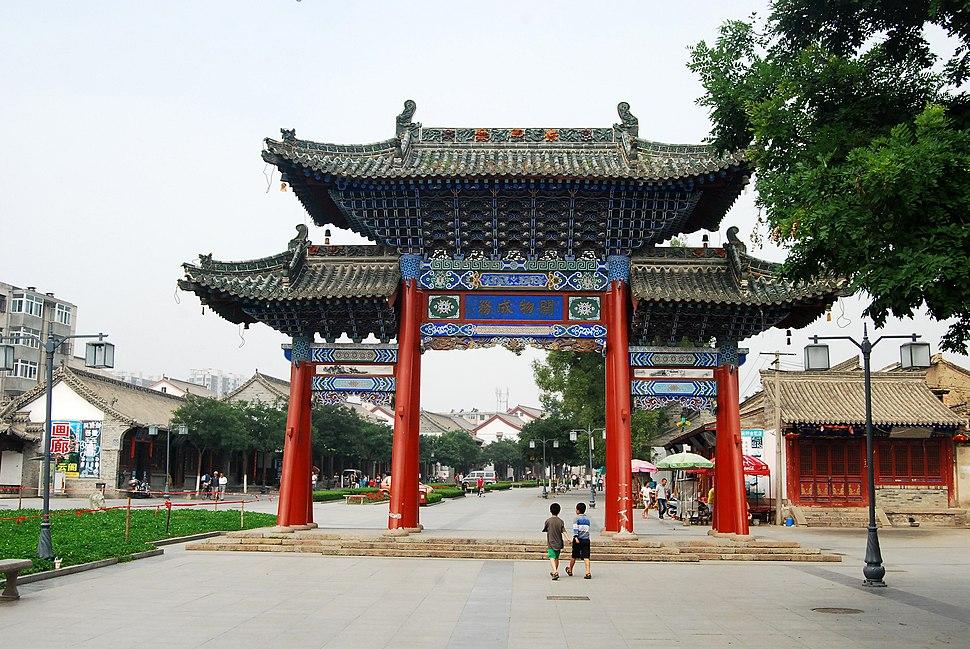 Tianshui Fuyi pedestrian street