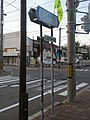 北海道道215号江差停車場線(道路の通称名標識1).jpg