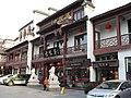 南京夫子庙金陵春餐馆 - panoramio.jpg