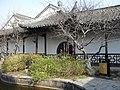 南京莫愁湖公园水院 - panoramio (4).jpg