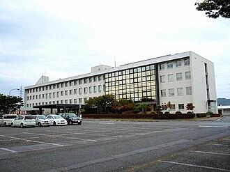 Nan'yō, Yamagata - Nan'yo City Hall