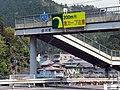 国道41号線急カーブ - panoramio.jpg