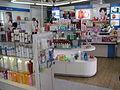 大丸化粧品店さん (5536388092).jpg
