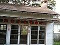 天母白屋(美軍宿舍U.S. military dormitory) White House, Tianmu,Taipe (Former U.S. Military Advisors' Residence) 美國前軍事顧問的公寓 (未整修前攝影) - panoramio.jpg