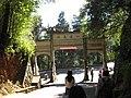 太华寺的牌坊 - panoramio.jpg