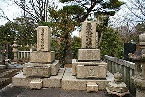 Nagayo Sensai - 専斎長與先生墓 Grave of Nagayo Sensai