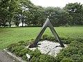 岐阜大学 - panoramio (7).jpg
