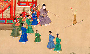 Shit stick - Ming Dynasty Xuande Emperor playing touhu, 15th century.