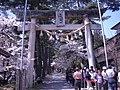 有明山神社 Ariakezan shrine - panoramio (1).jpg