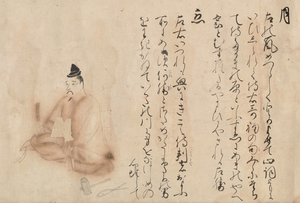 Uta-awase - Early fourteenth-century emaki Tōhoku'in Poetry Contest among Persons of Various Occupations (1214); Important Cultural Property; Tokyo National Museum