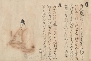 Rouleau enluminé du concours poétique des artisans au Tōhokuin