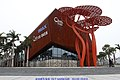 欢乐海岸 IMAX,OCT Harbour, Shenzhen - panoramio.jpg
