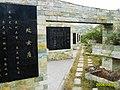 永川-棠城公园 12星座 - panoramio.jpg