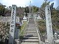 河内神社(広島市安佐南区大町西) - panoramio.jpg