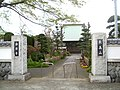 海源寺 - panoramio.jpg