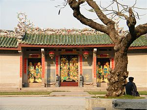 Chinese lineage associations - Cài family ancestral temple in Shantou, Guangdong.