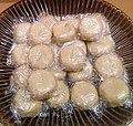 薄皮饅頭 Usukawa manju.jpg
