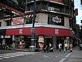 西門町走一圈 - panoramio - Tianmu peter (132).jpg