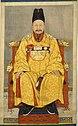 Gojong als Kaiser von Korea