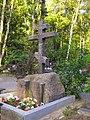022. Богословское кладбище. Могила Кирилла Лаврова.jpg