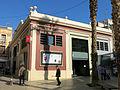 029 Mercat municipal de Gavà, façana sud, c. Màrtirs del Setge de 1714.JPG