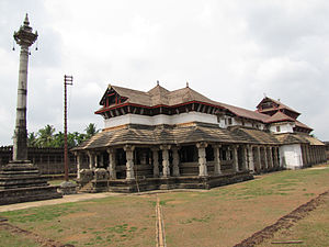 Tulu Nadu - Saavira Kambada Basadi, Moodabidri