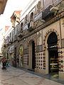 100 Casa Càrcer, c. Santa Anna 10.jpg
