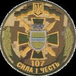 107 РеАП(п).png