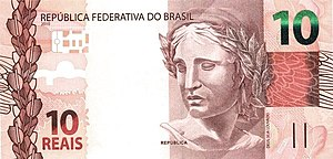 10 Brazil real Second Obverse.jpg