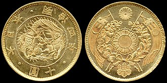 10 yen coin - Image: 10yen M4
