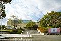 140405 Mie Prefectural Art Museum Tsu Japan02s3.jpg
