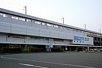 140720 Shin-Yamaguchi Station Yamaguchi Yamaguchi pref Japan04s5.jpg
