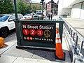 14 St 7 Av entrance vc.jpg